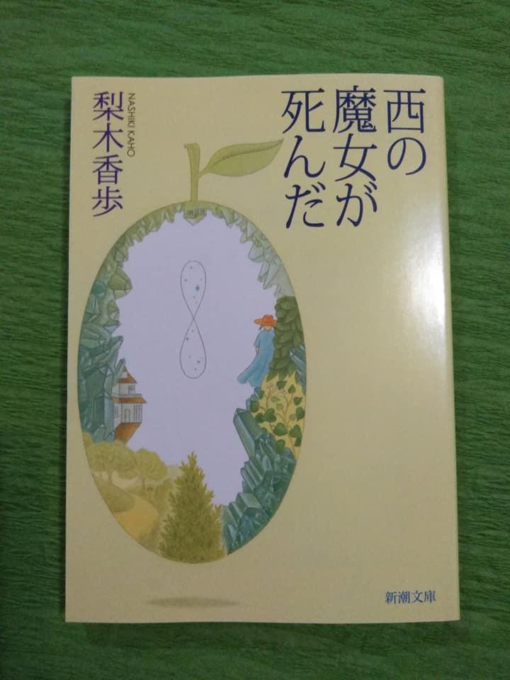 f:id:hihararara:20200113161500j:plain