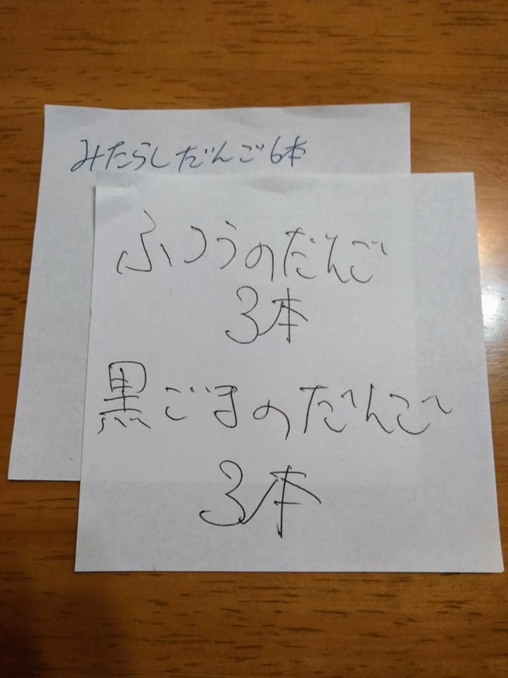 f:id:hihararara:20200113161516j:plain