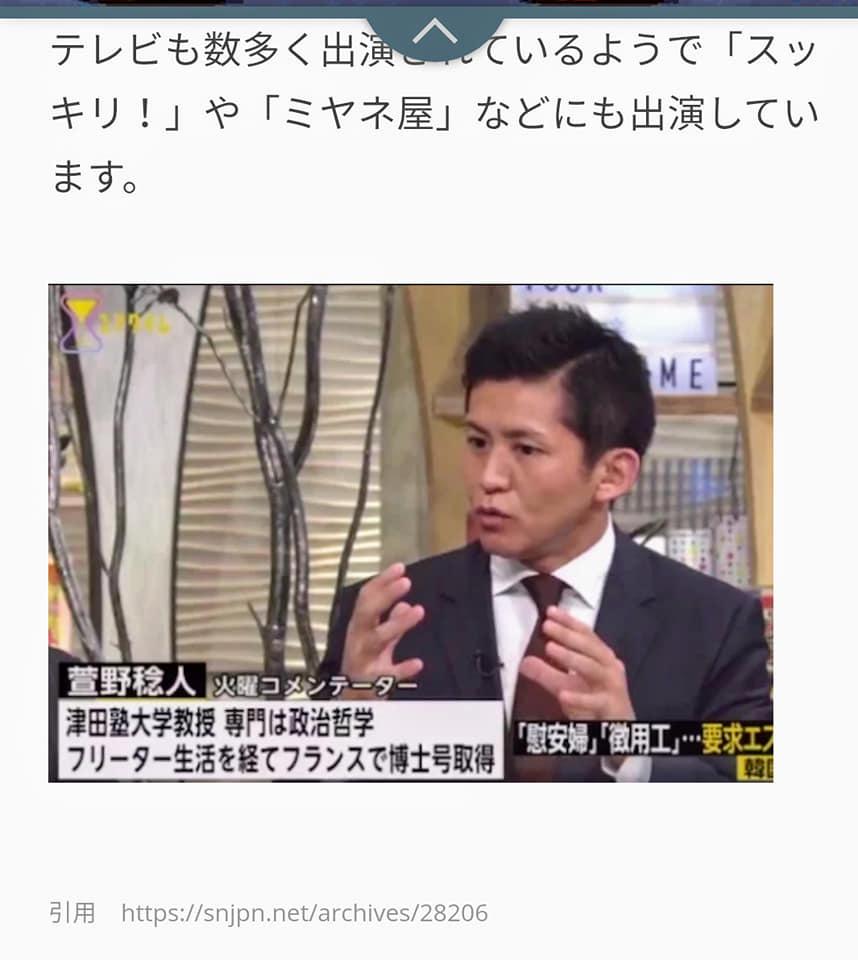 f:id:hihararara:20200114142133j:plain