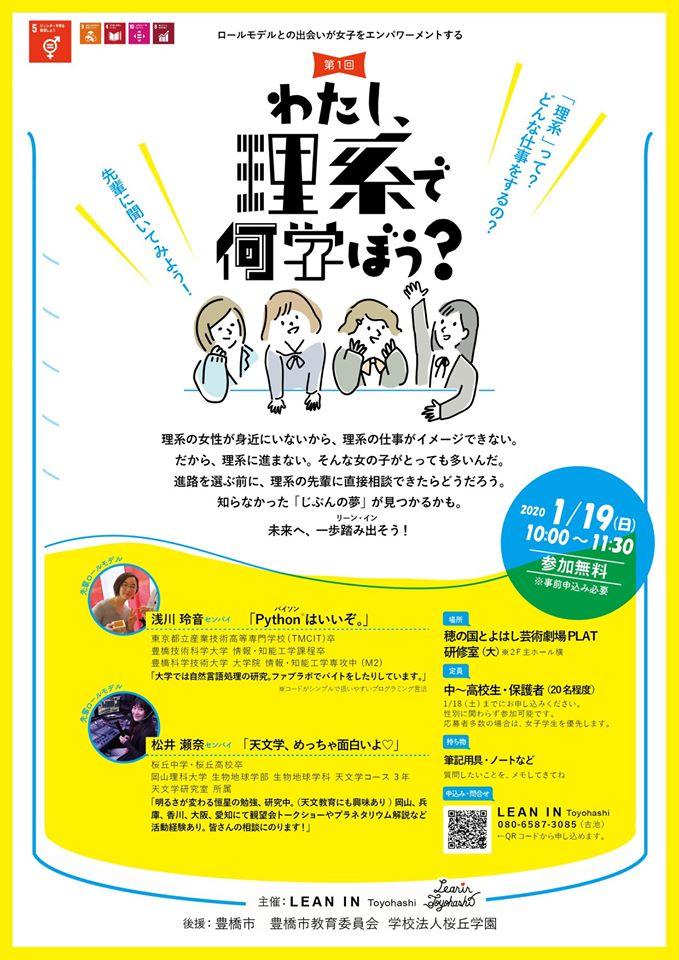 f:id:hihararara:20200117100610j:plain