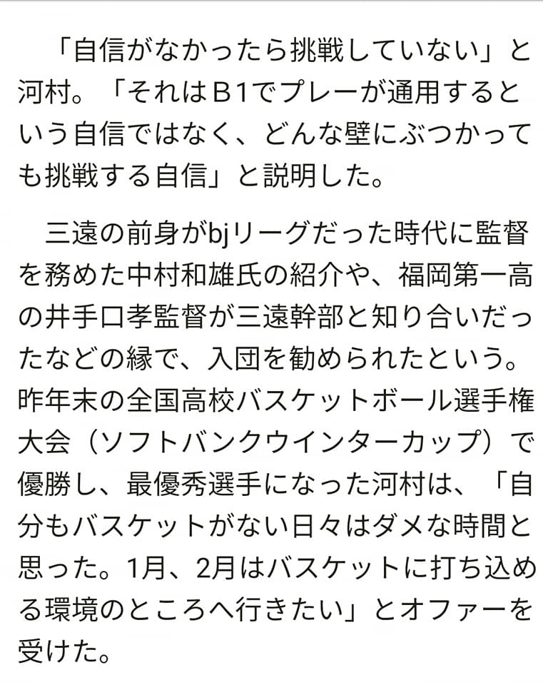 f:id:hihararara:20200127211242j:plain