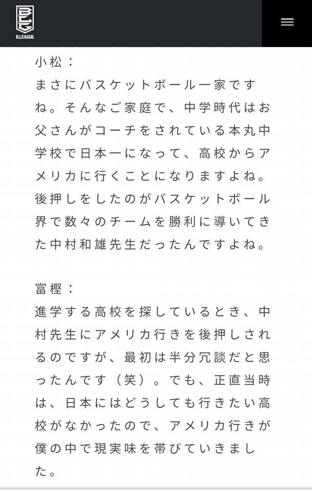 f:id:hihararara:20200127211251j:plain