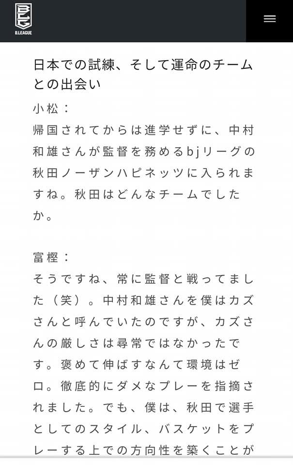 f:id:hihararara:20200127211259j:plain