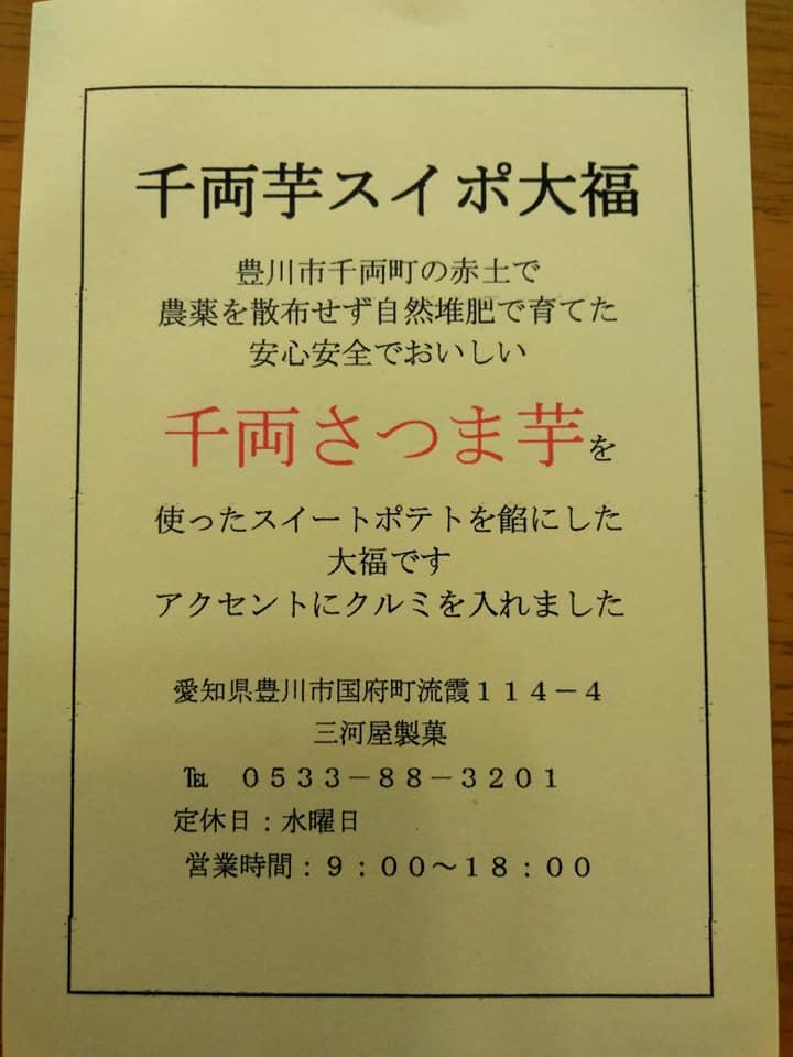 f:id:hihararara:20200206094329j:plain