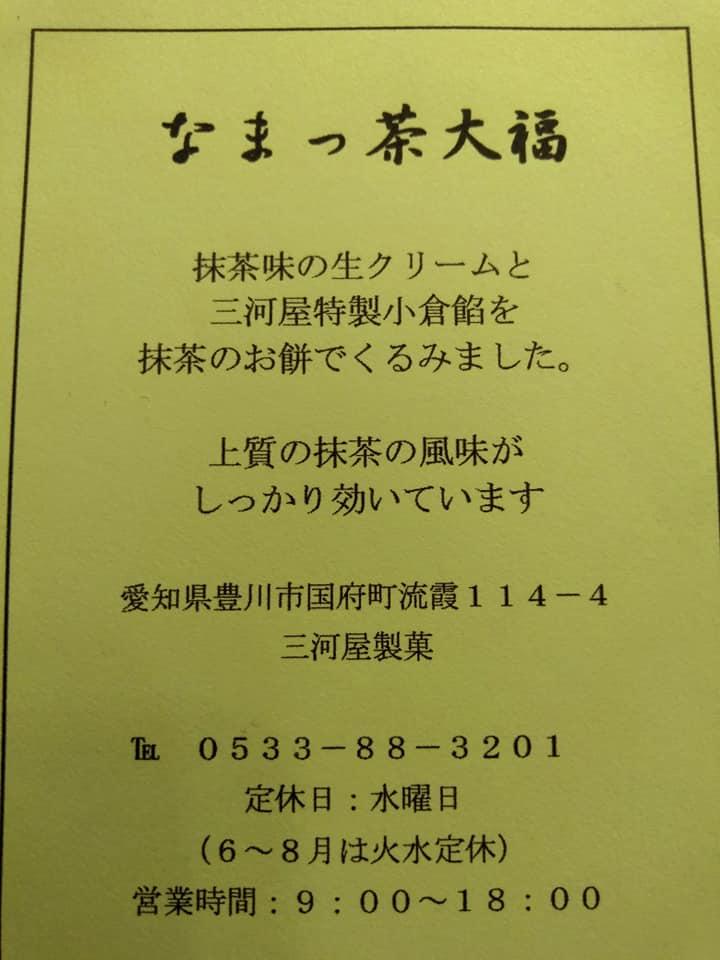 f:id:hihararara:20200206094339j:plain
