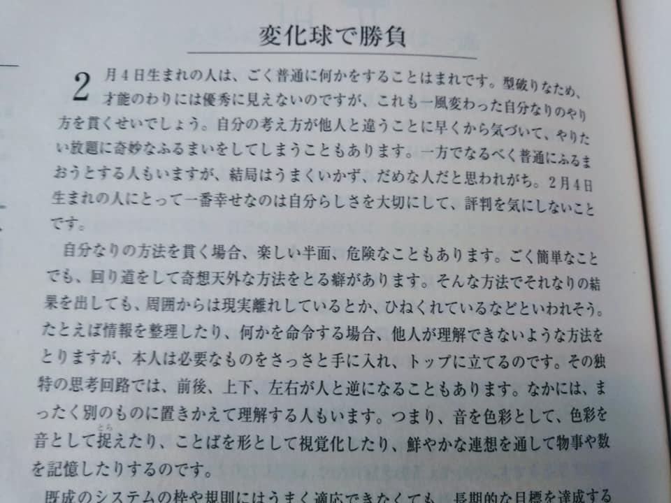 f:id:hihararara:20200210144147j:plain