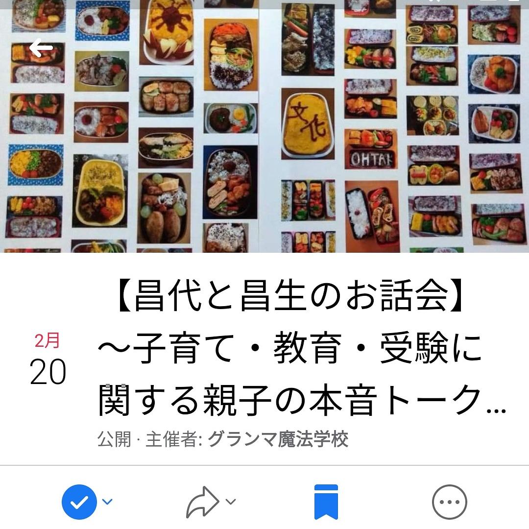 f:id:hihararara:20200218085019j:plain