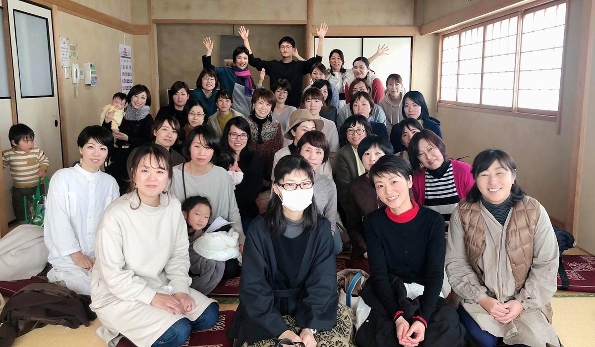 f:id:hihararara:20200221132912j:plain