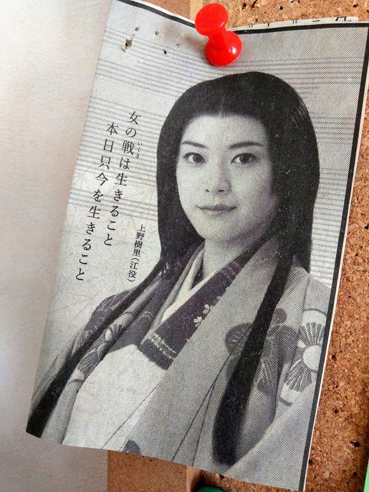f:id:hihararara:20200317200104j:plain