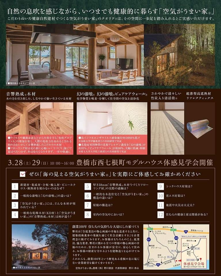 f:id:hihararara:20200328215559j:plain
