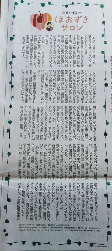 f:id:hihararara:20200408191503j:plain