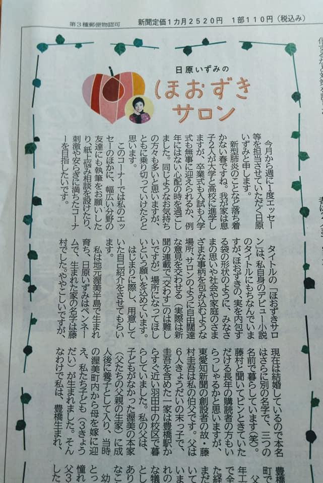 f:id:hihararara:20200408191515j:plain