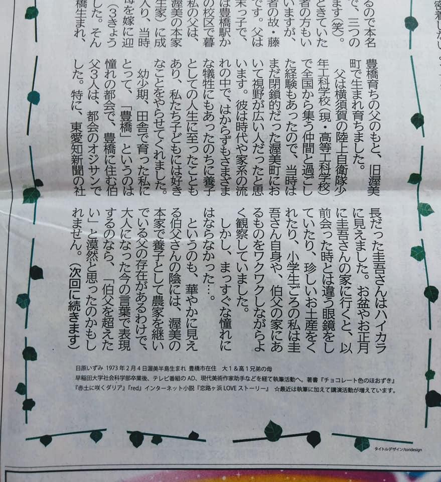 f:id:hihararara:20200408191527j:plain