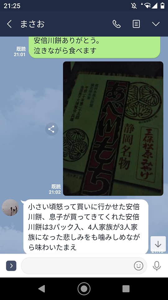 f:id:hihararara:20200408191745j:plain
