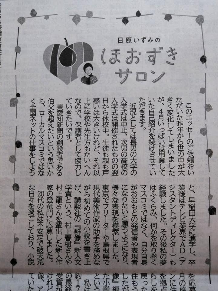 f:id:hihararara:20200414212623j:plain