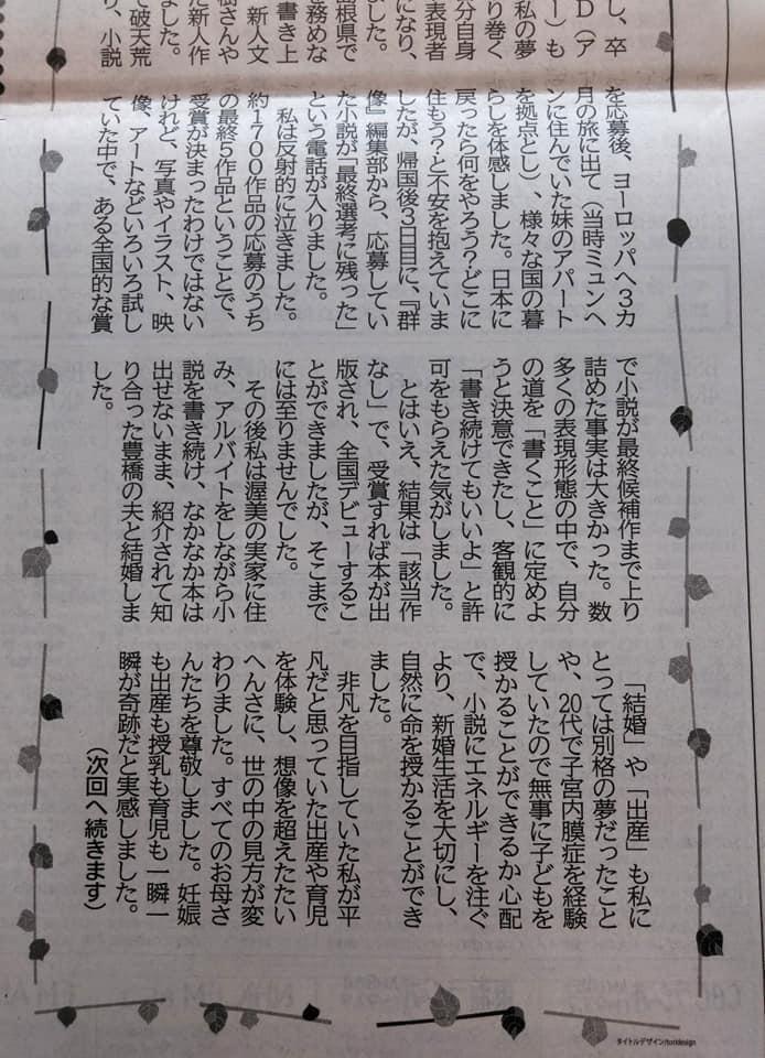 f:id:hihararara:20200414212639j:plain