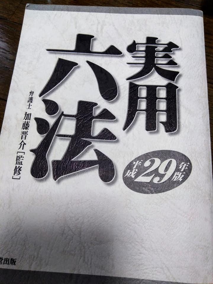 f:id:hihararara:20200415204542j:plain