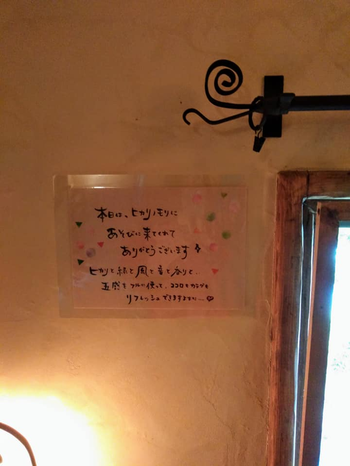 f:id:hihararara:20200419203058j:plain