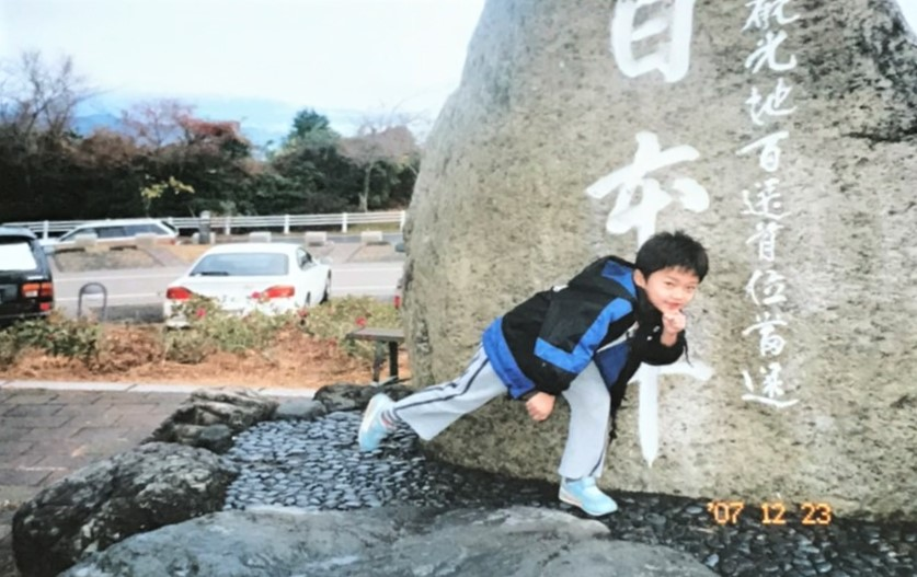 f:id:hihararara:20200419211001j:plain