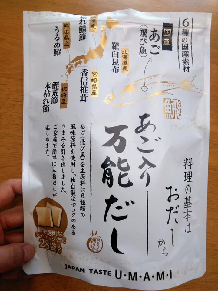f:id:hihararara:20200424190424j:plain