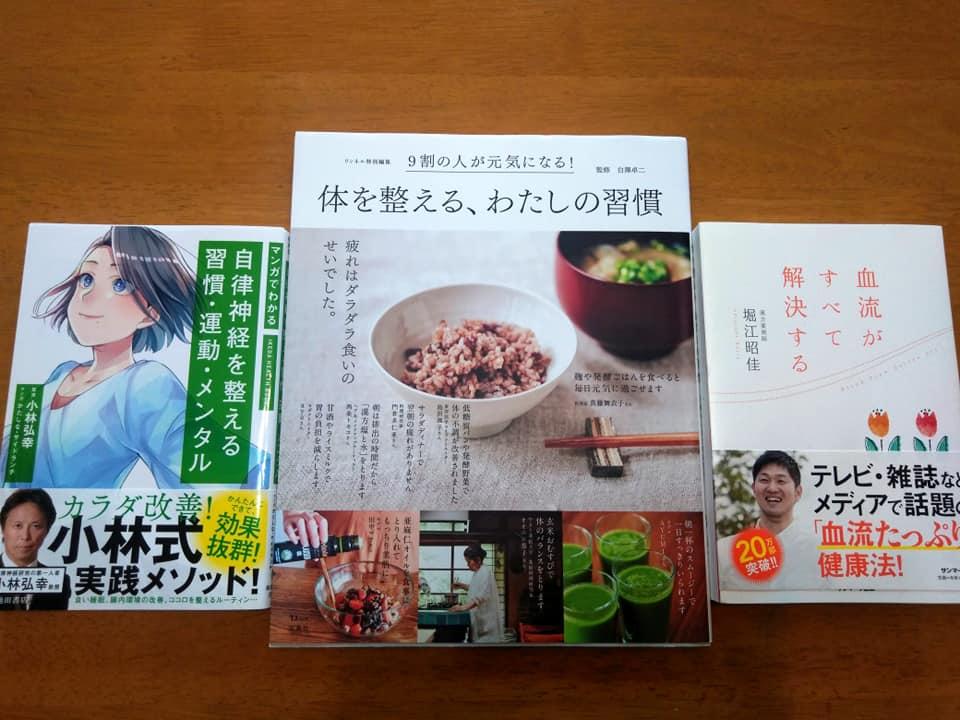 f:id:hihararara:20200424190437j:plain