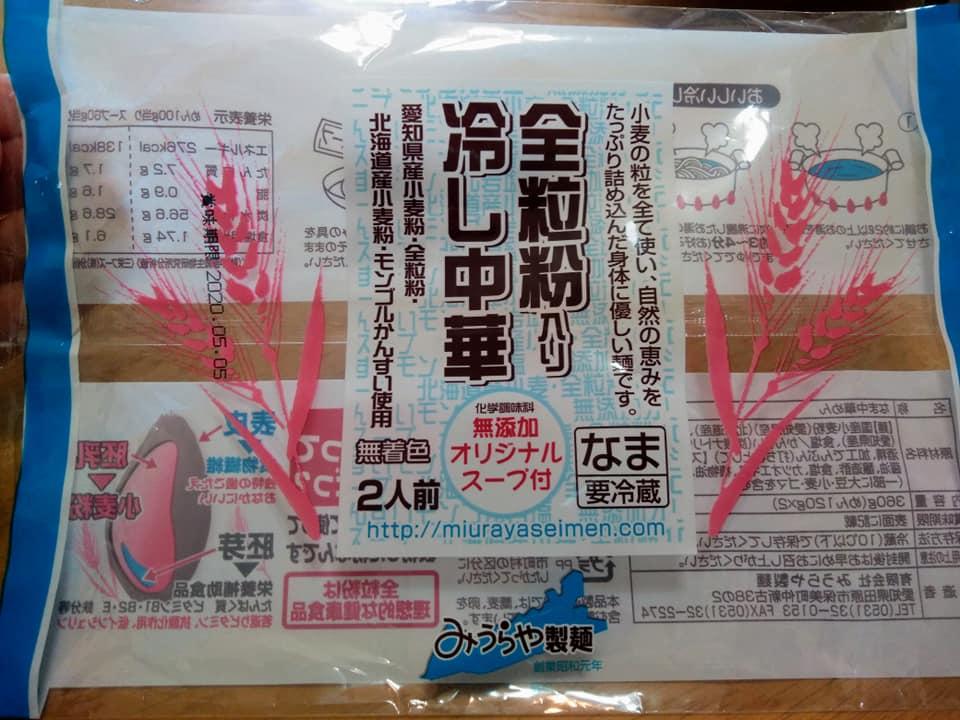 f:id:hihararara:20200427203604j:plain