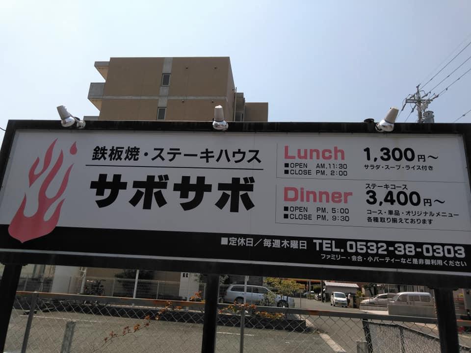 f:id:hihararara:20200427204138j:plain