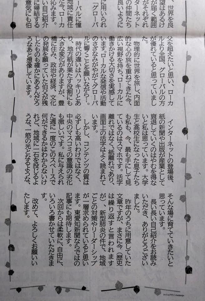 f:id:hihararara:20200429212821j:plain