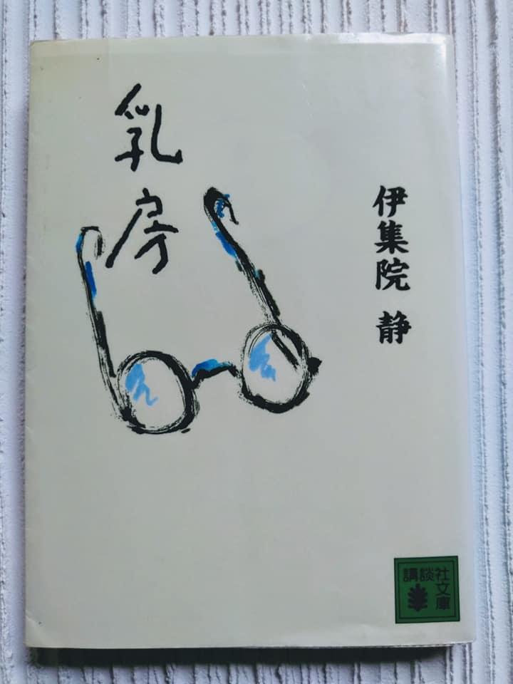 f:id:hihararara:20200429213913j:plain