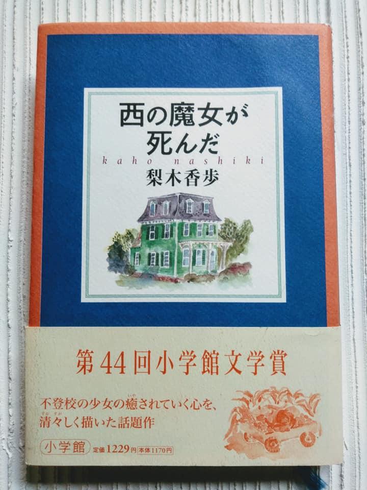 f:id:hihararara:20200429213946j:plain