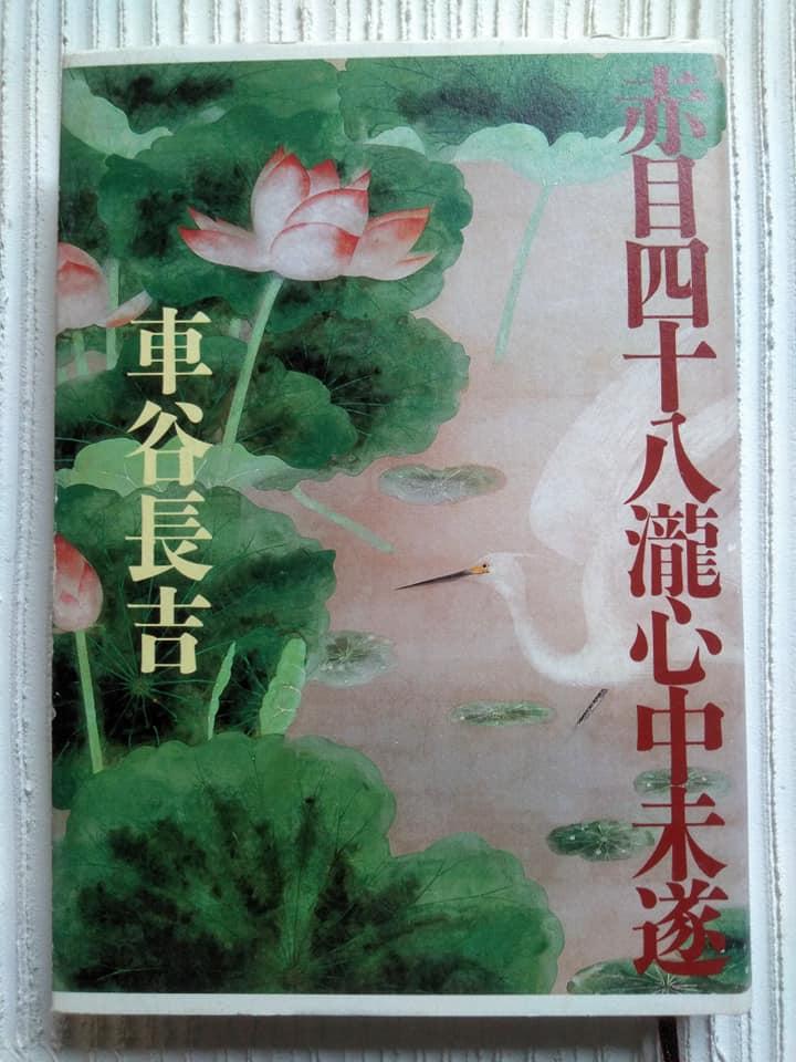 f:id:hihararara:20200429214019j:plain