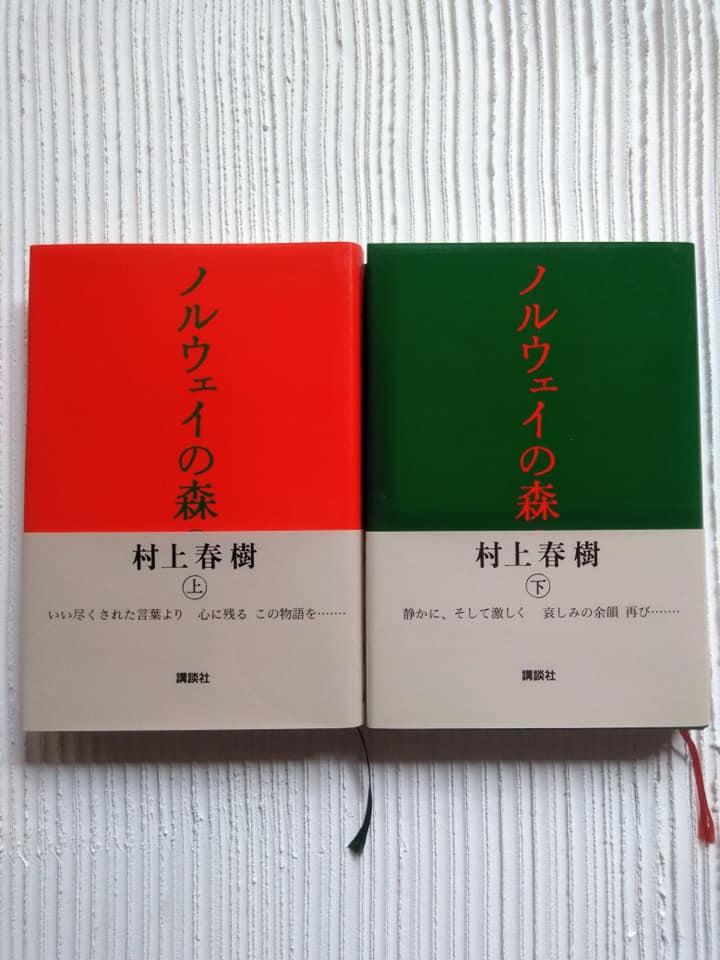 f:id:hihararara:20200429214127j:plain