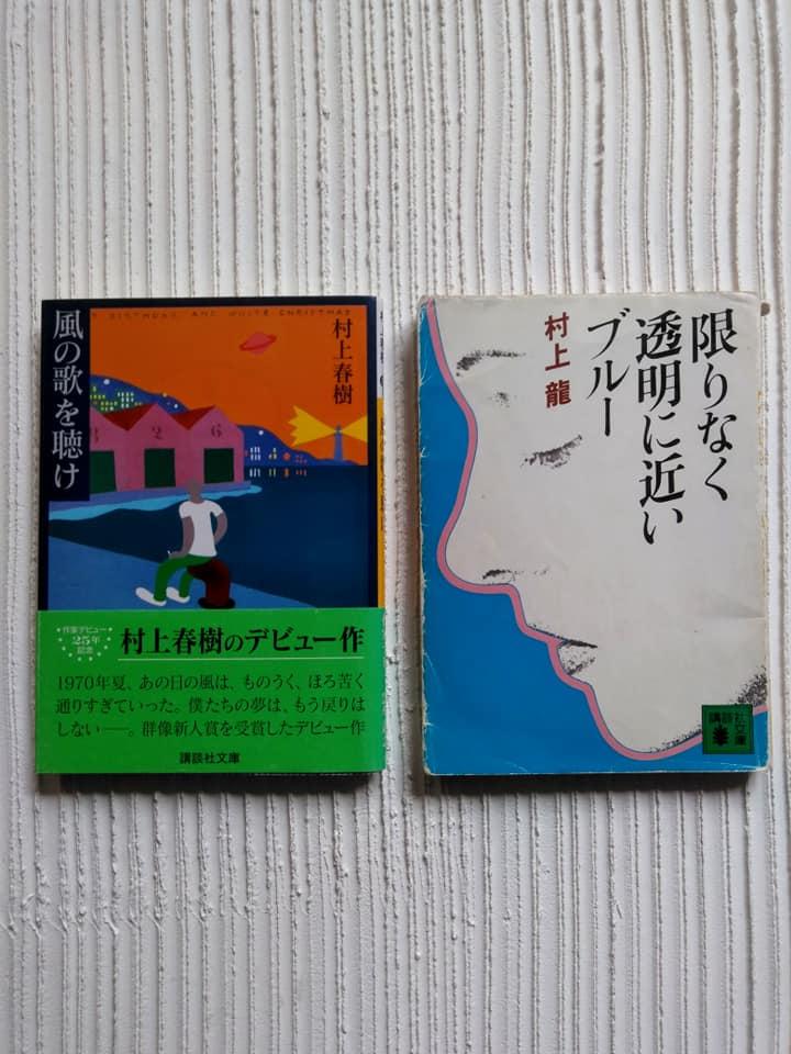 f:id:hihararara:20200429214208j:plain