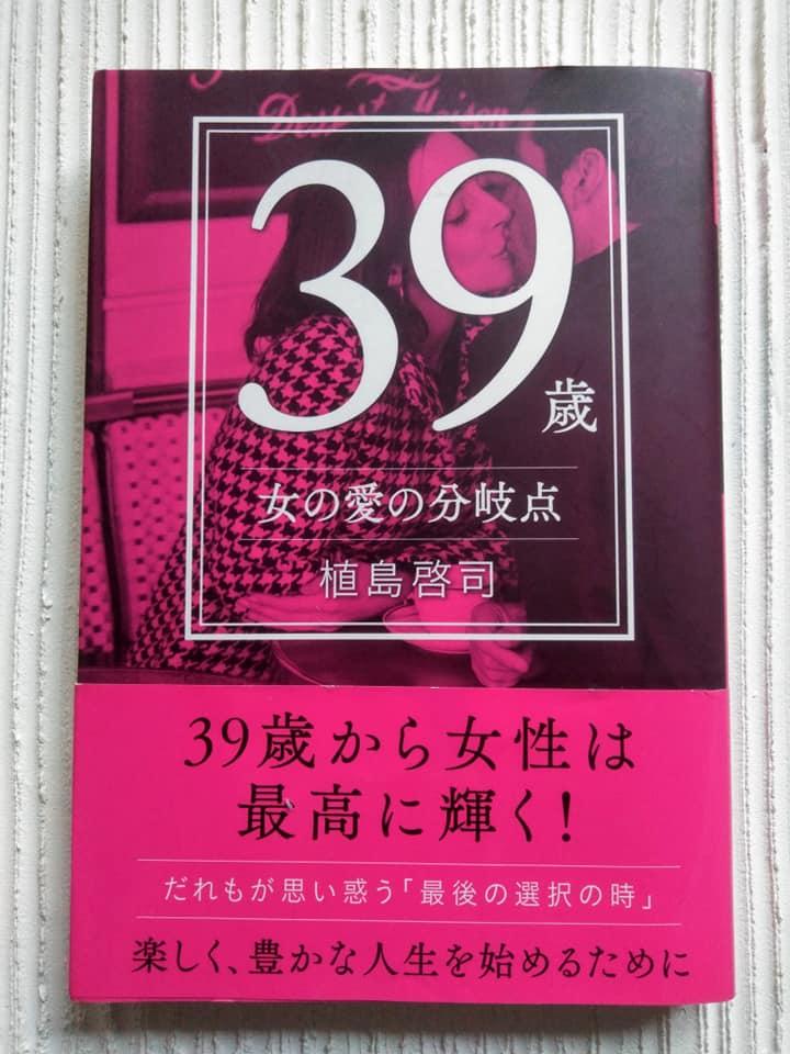 f:id:hihararara:20200429214308j:plain