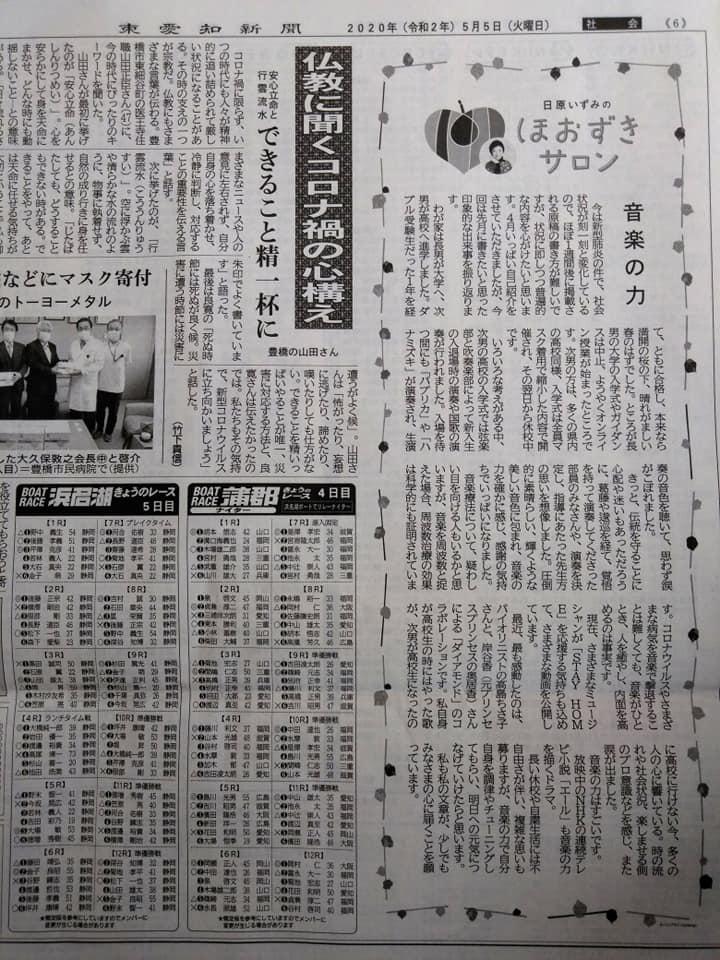 f:id:hihararara:20200506224034j:plain