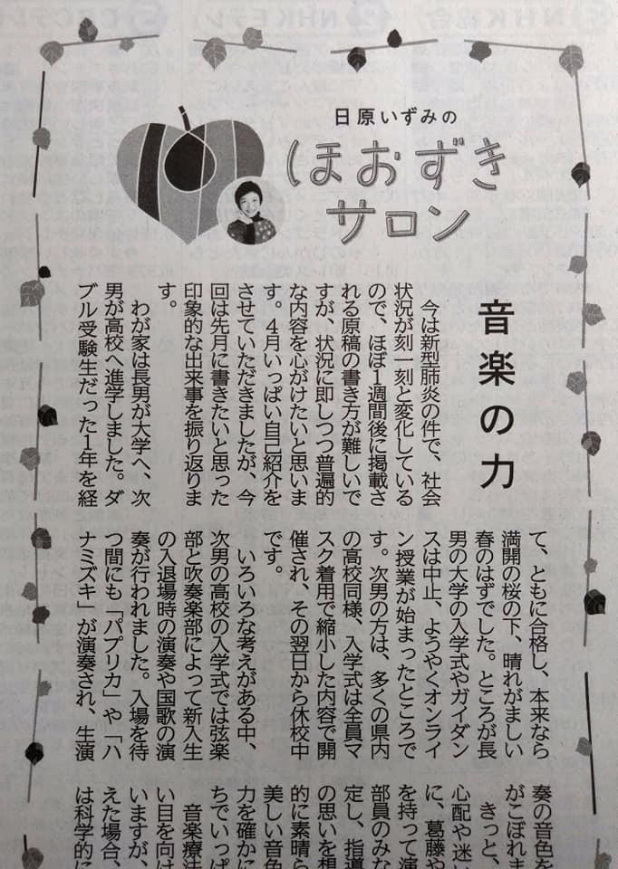 f:id:hihararara:20200506224045j:plain