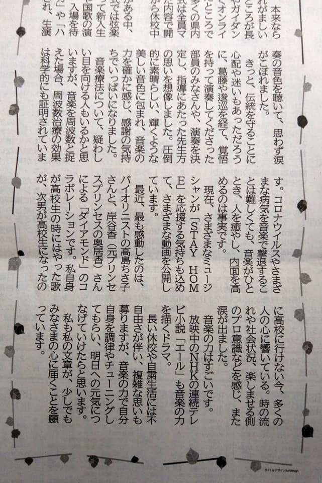 f:id:hihararara:20200506224055j:plain