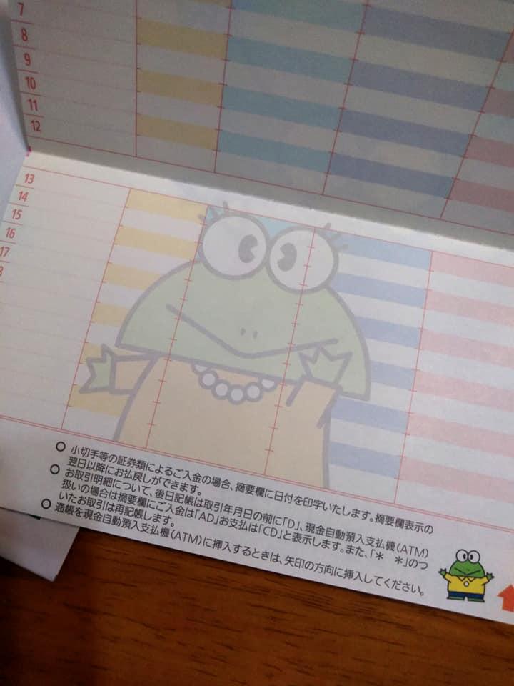 f:id:hihararara:20200509084140j:plain