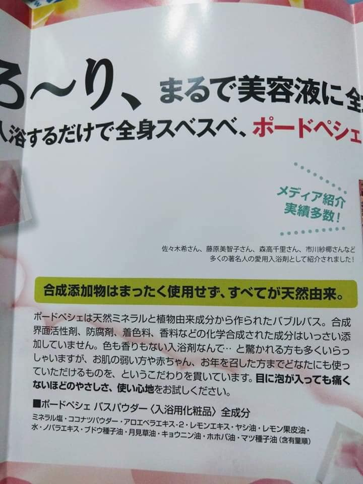 f:id:hihararara:20200516155133j:plain