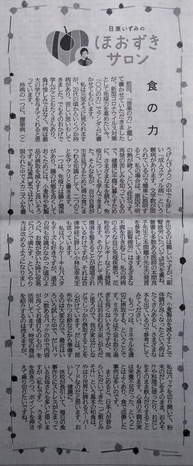 f:id:hihararara:20200520104244j:plain