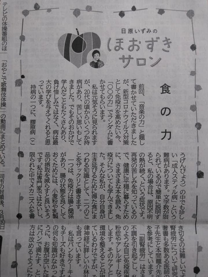 f:id:hihararara:20200520104253j:plain