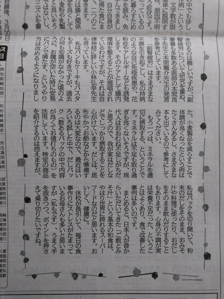 f:id:hihararara:20200520104305j:plain