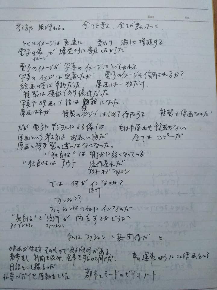 f:id:hihararara:20200520105205j:plain