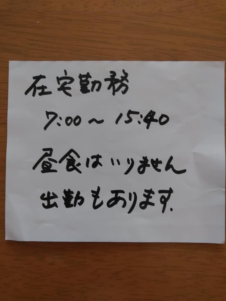 f:id:hihararara:20200524211208j:plain