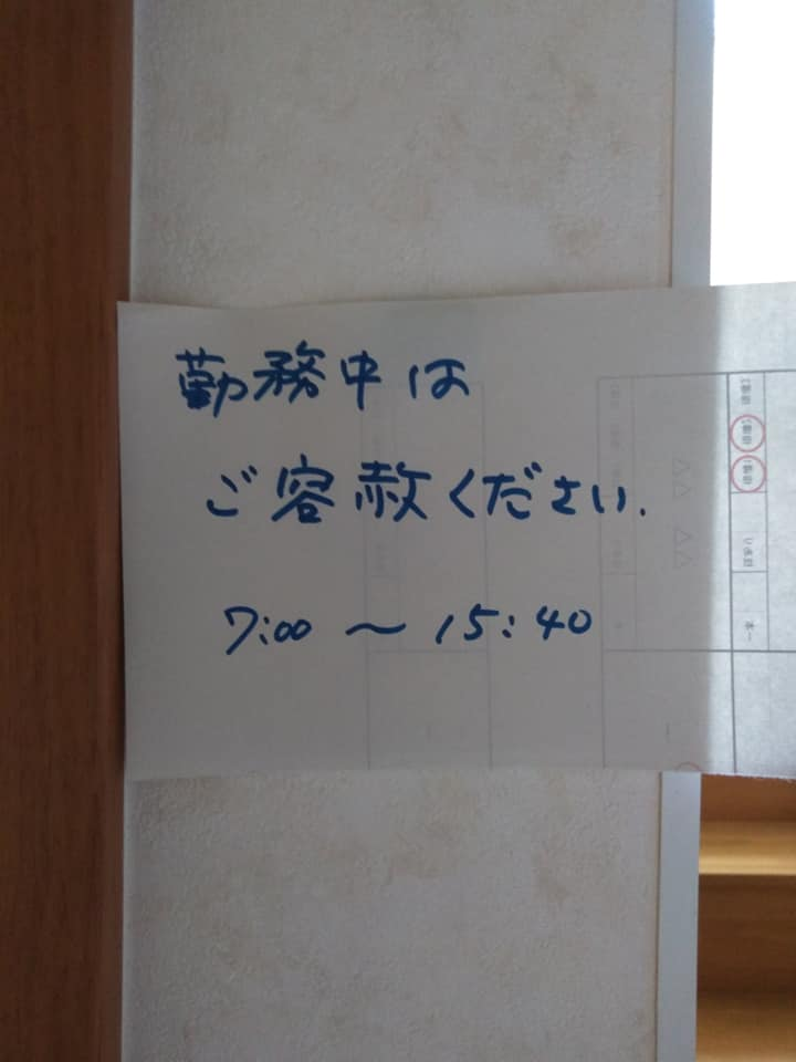 f:id:hihararara:20200524211423j:plain