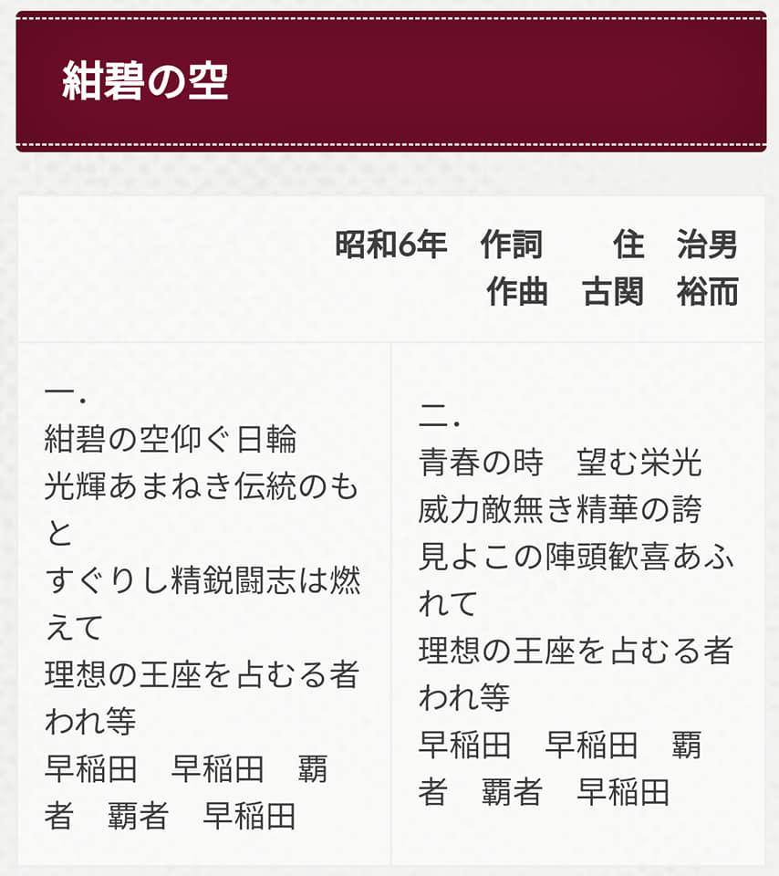 f:id:hihararara:20200524211743j:plain