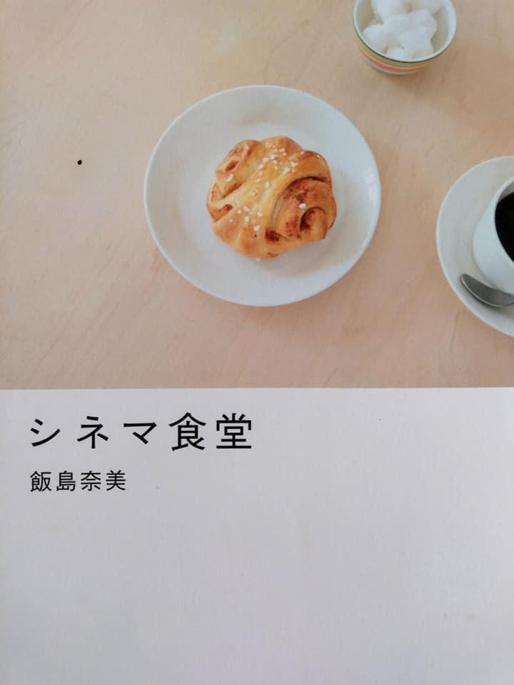 f:id:hihararara:20200528203725j:plain