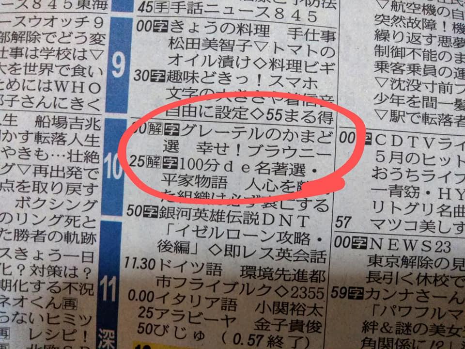 f:id:hihararara:20200528203747j:plain