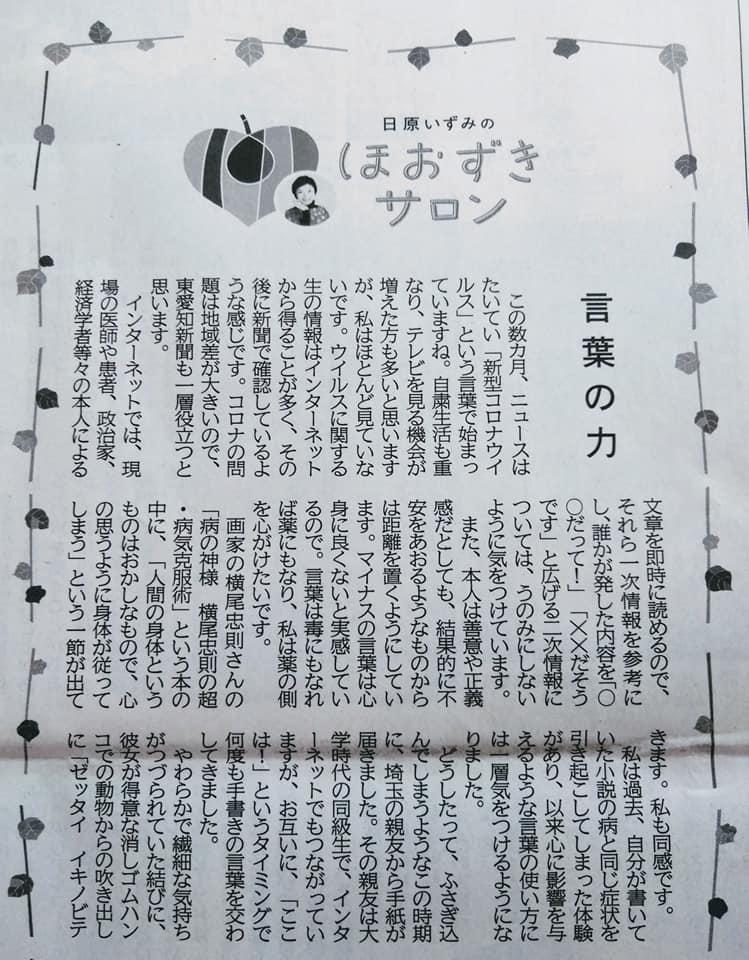 f:id:hihararara:20200528205633j:plain