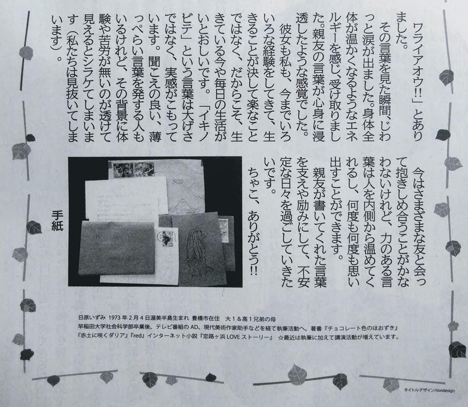 f:id:hihararara:20200528205642j:plain
